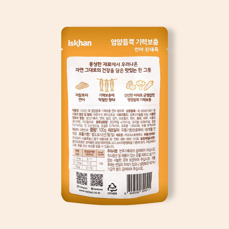 이즈칸 독 영양듬뿍 기력보충 연어 황태죽 100g