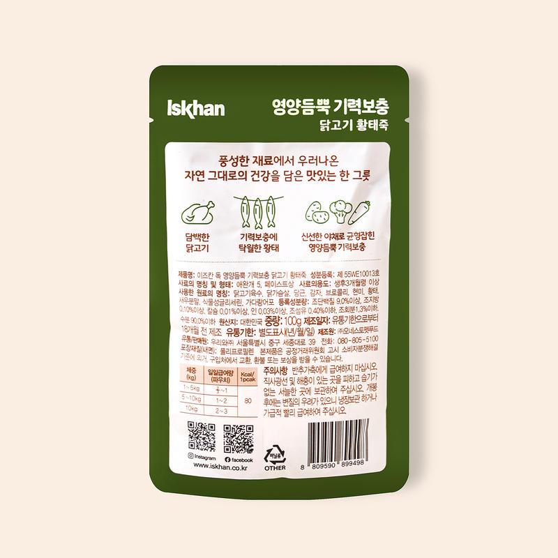이즈칸 독 영양듬뿍 기력보충 닭고기 황태죽 100g