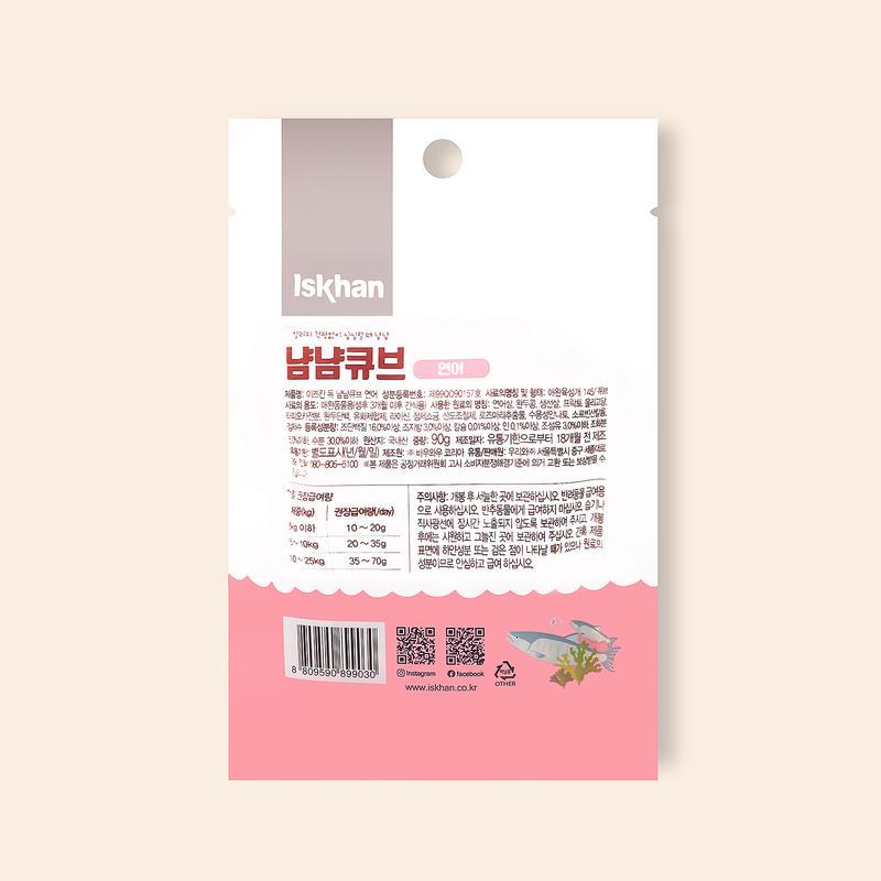이즈칸 독 냠냠큐브 연어 90g