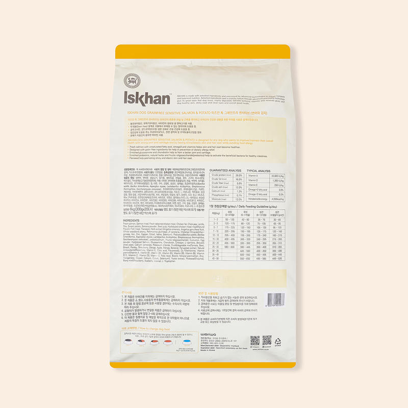 이즈칸 독 그레인프리 연어와 감자 6kg
