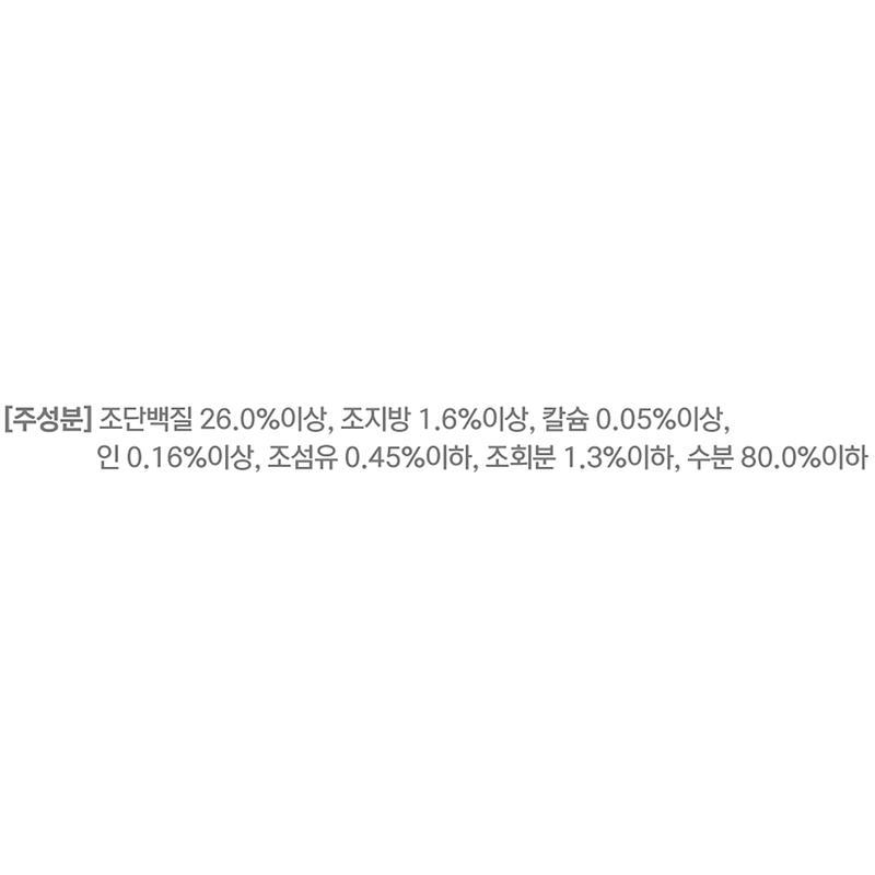 [2+1] 스탠바이미 안심통살 오리안심과 황태 22g