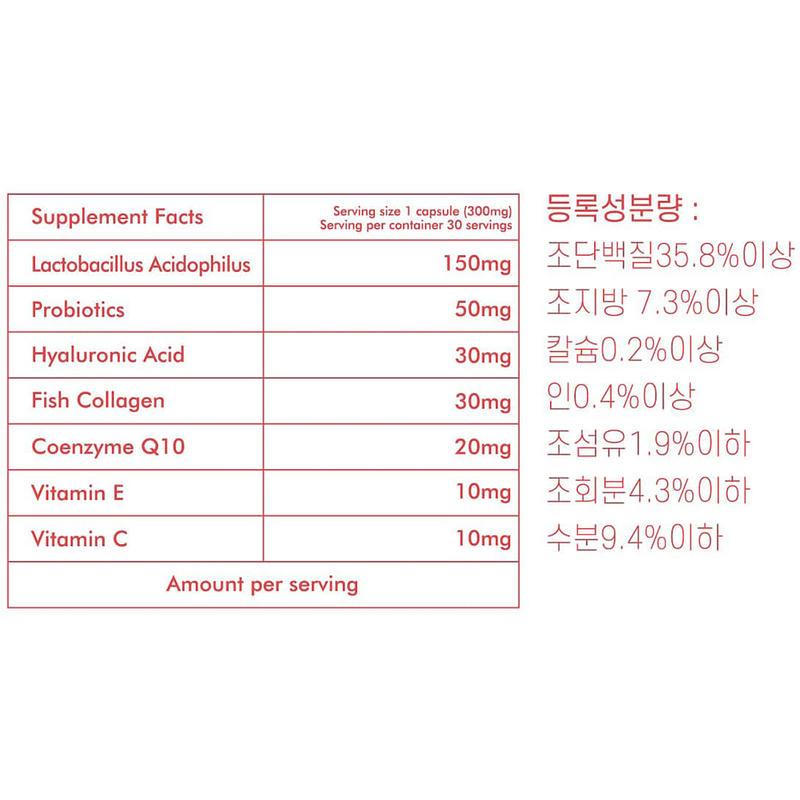 닥터리 프리미엄 영양제 피부&장 건강 영양제 30캡슐