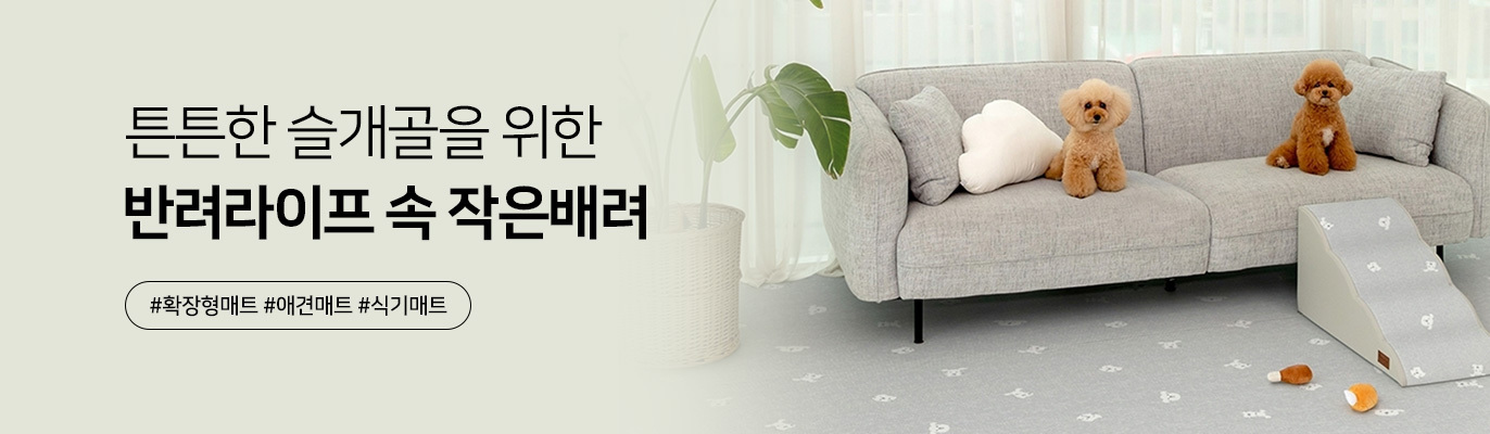 https://img.dogpre.com/web/dogpre/event/banner/3347/3347_main_banner_3902.jpg