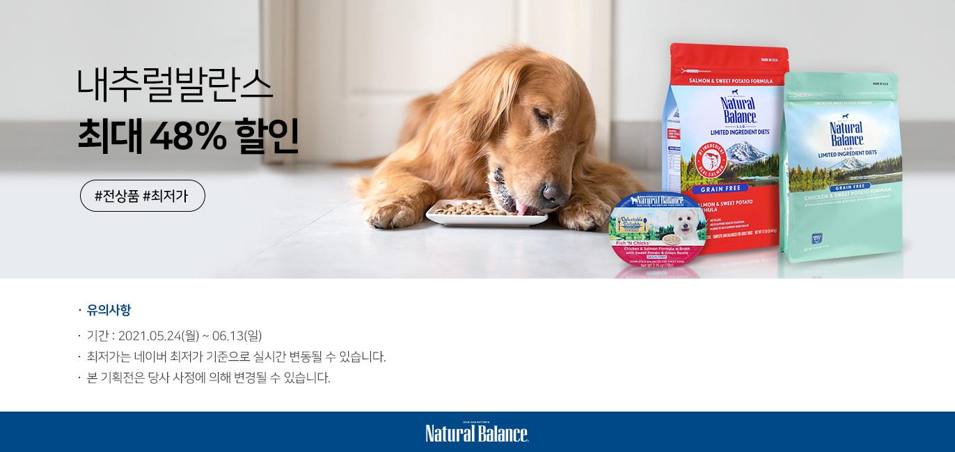 https://img.dogpre.com/web/dogpre/event/banner/3416/3416_main_banner_6755.jpg