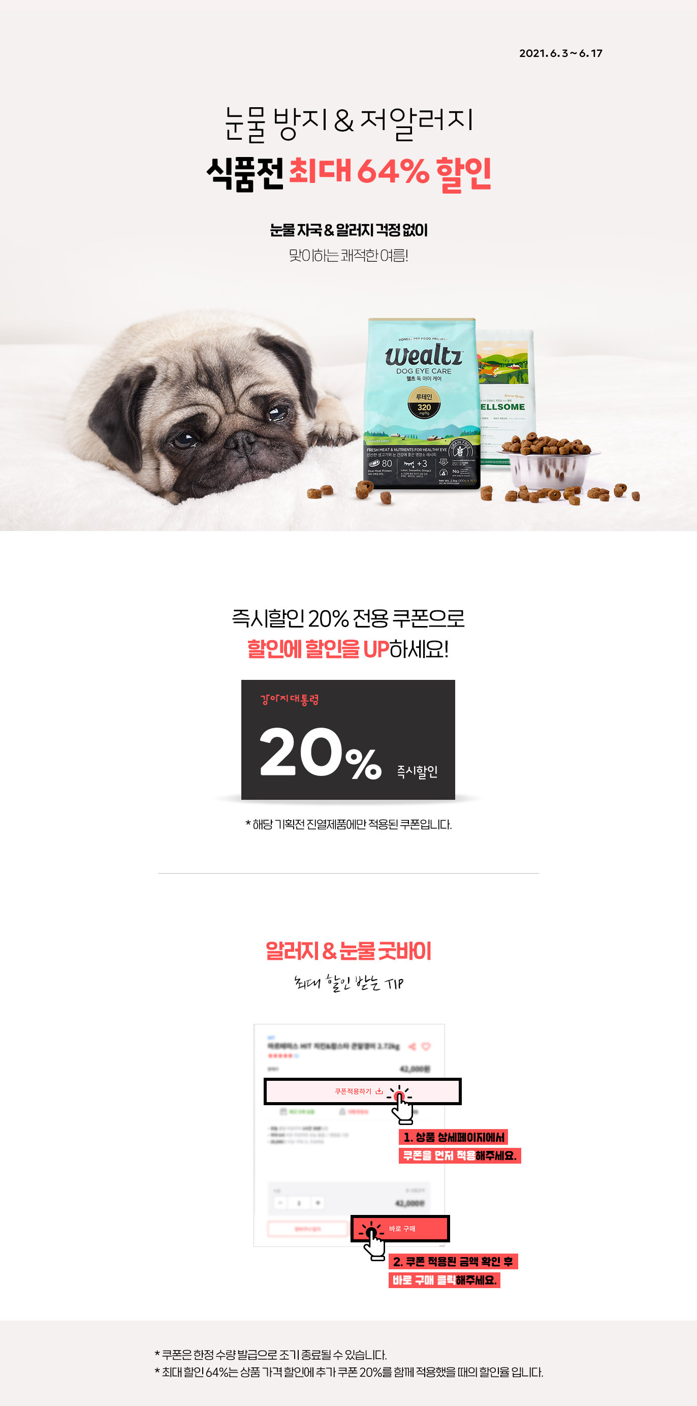 https://img.dogpre.com/web/dogpre/event/banner/3420/3420_main_banner_5165.jpg