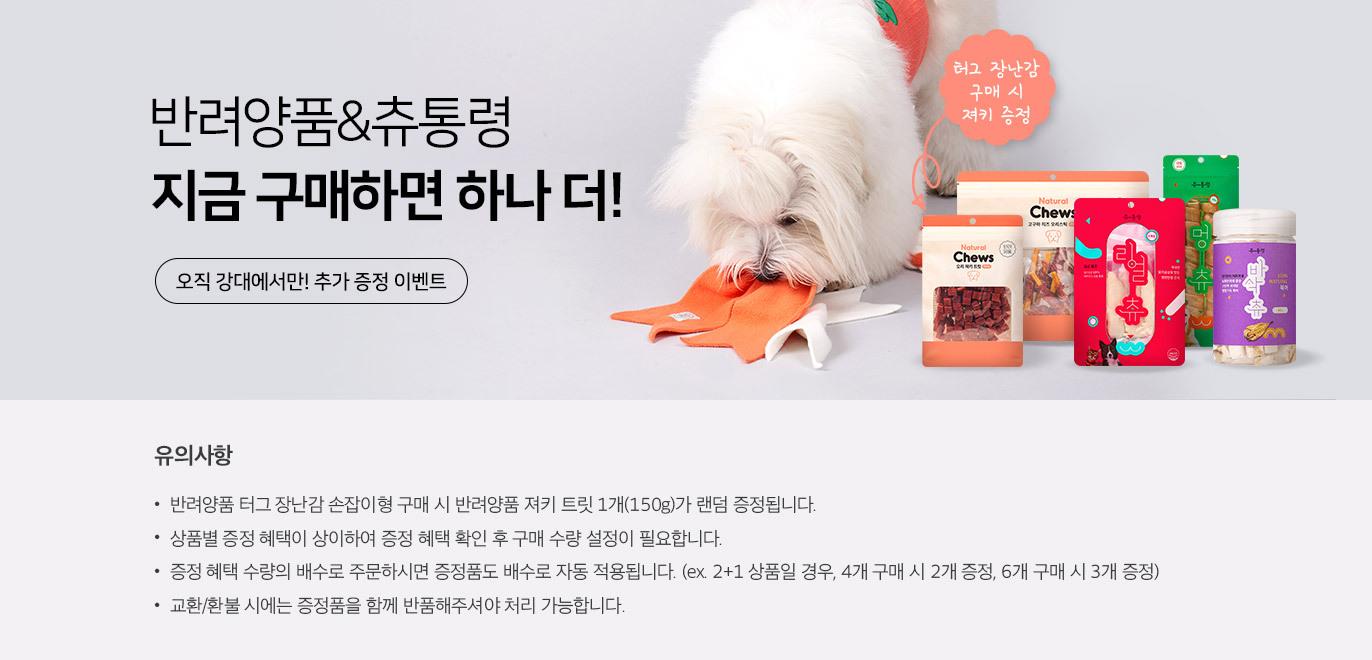 https://img.dogpre.com/web/dogpre/event/banner/3493/3493_main_banner_1579.jpg