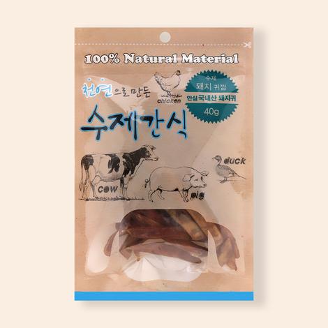 천연 수제 돼지귀 껌 40g