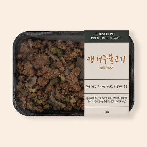복슬강아지 캥거루 불고기 300g