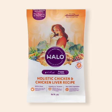 HALO 퍼피 치킨&치킨간 50g
