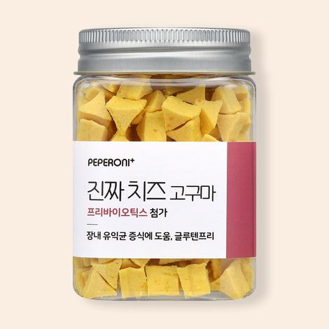 [2+1] 페페로니 진짜 치즈고구마 180g