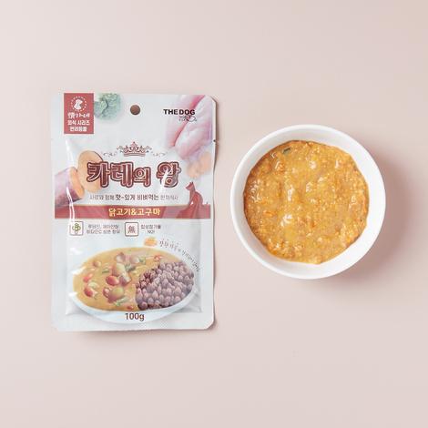 [5+5] 더독 카레의 왕 닭고기&고구마 100g