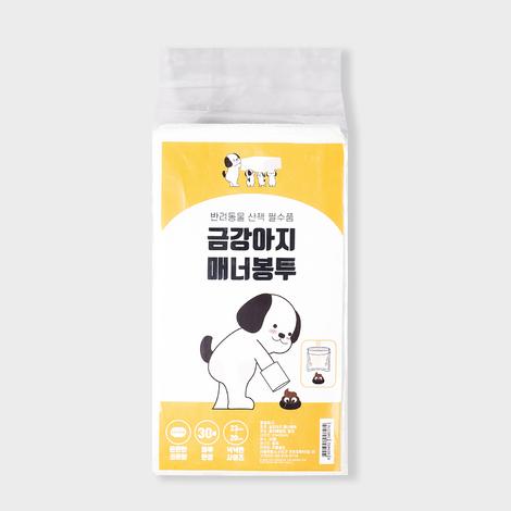[2+1] 페슬러 금강아지 휴대용 배변봉투 30매